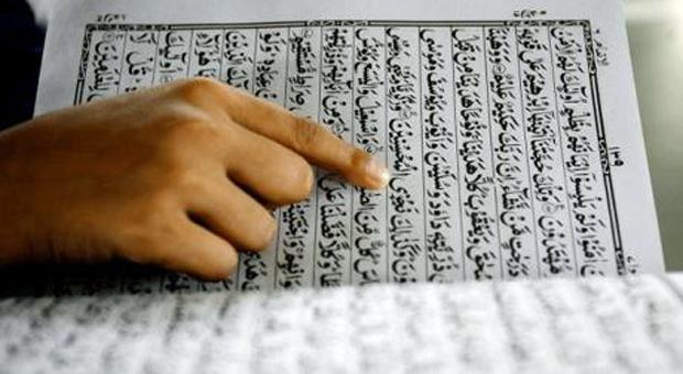 mimpi baca quran